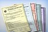 Сертификация по низкой цене в Клину