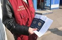 Услуги в области миграционного законодательства